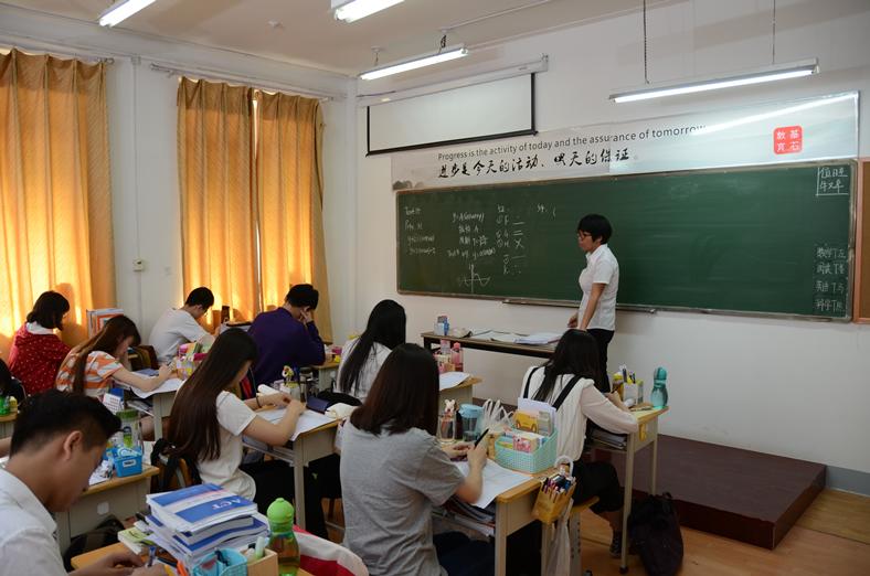 左明艳老师的课堂