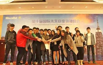 中学生未来商业领袖挑战赛华丽开幕