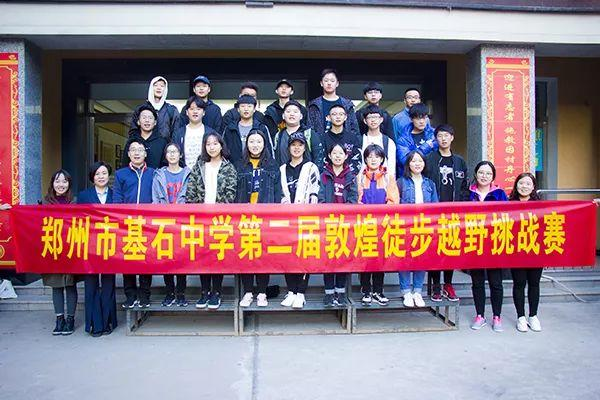 重走古丝绸之路 提升海外大学申请软实力|三天两夜 88公里挑战赛 我们来啦!