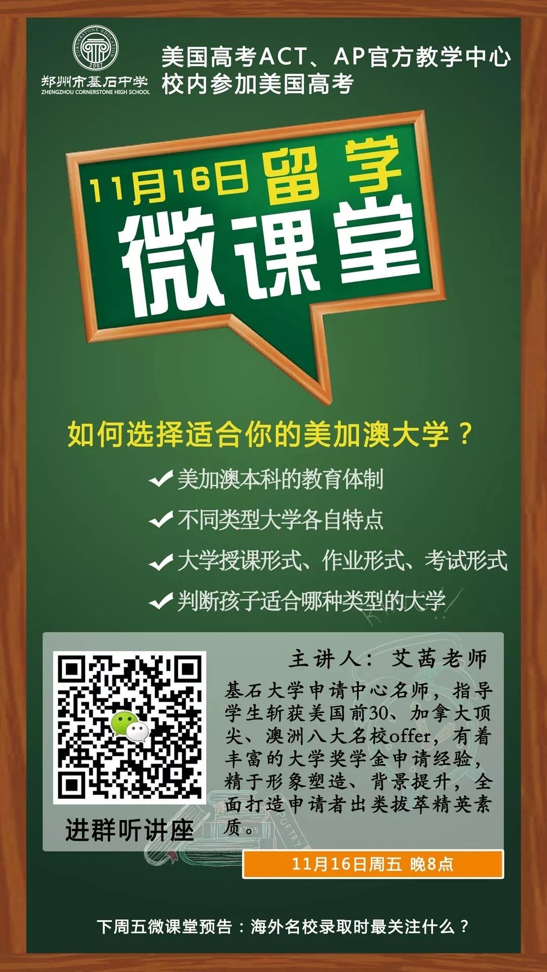 中国留学生千辛万苦出国留学,却惨遭退学,留学你必须知道这些