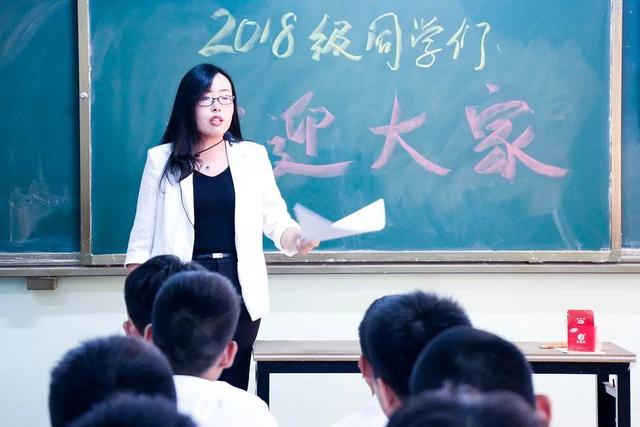 基石中学新生导学课开讲,各科老师与普高班孩子面对面